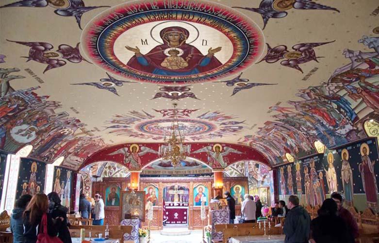 Parohia Sf Nicolae Offenbach